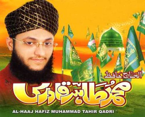 Ramadan 2015 Latest Hafiz Tahir Qadri Naat New Album 2015