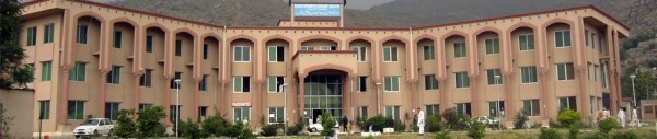 BISE Malakand Board 10th Class Result 2020 Matric Result By Name & by Roll Number