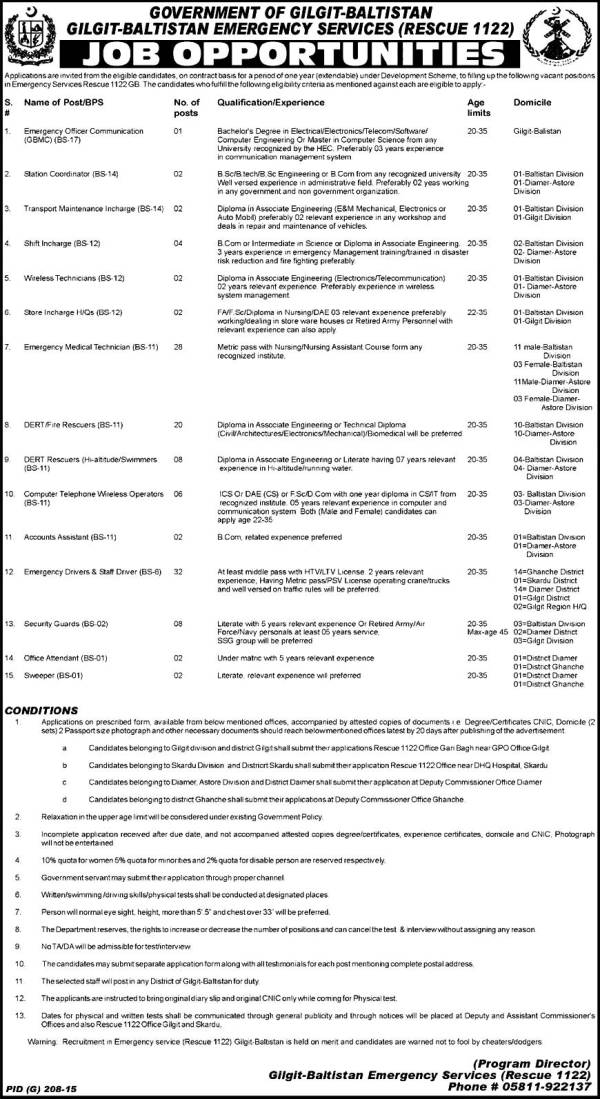Govt Gilgit Baltistan Rescue 1122 Jobs 2015 Application Form Download Eligibility Criteria