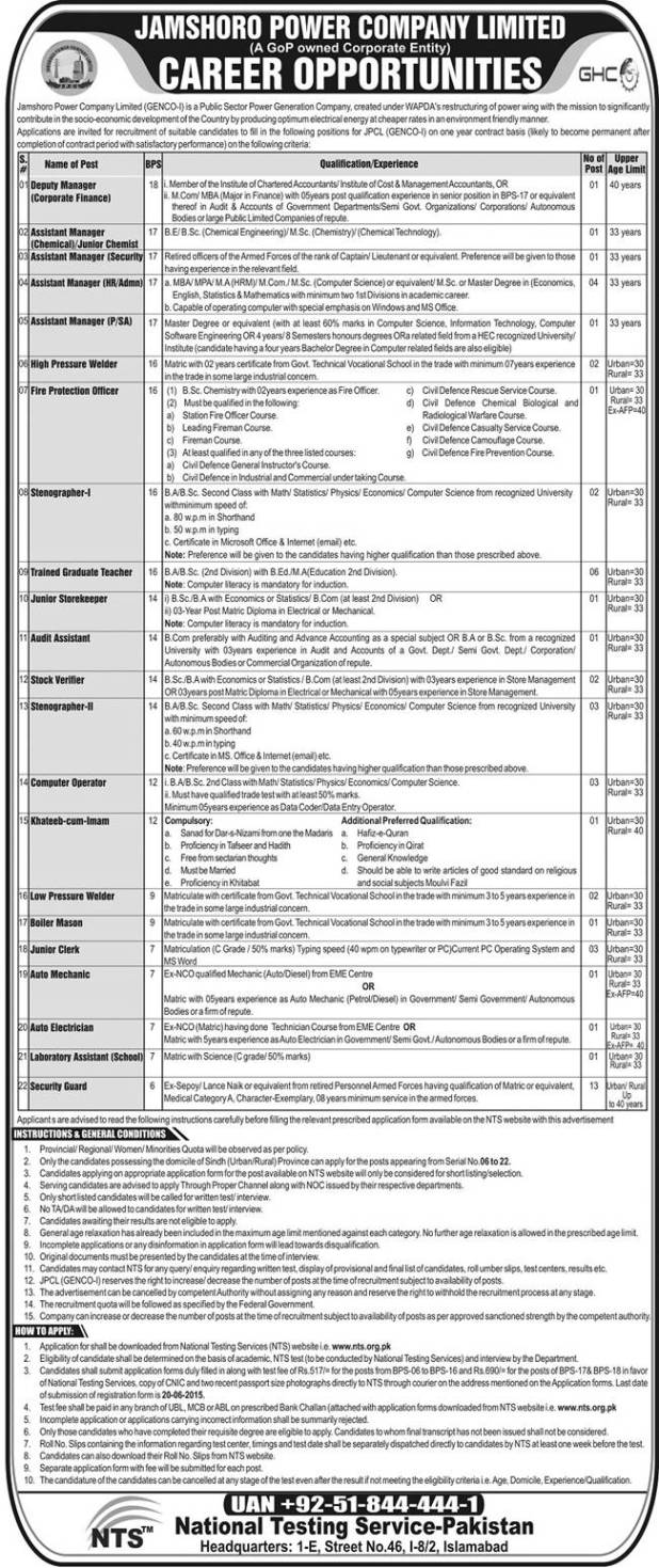 Gujranwala Electric Power Company GEPCO Jobs 2021 Application Form NTS Test Candidates Lists Roll Number Slips