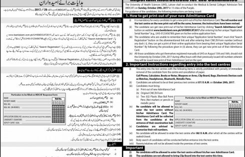 How to Apply for UHS Lahore MCAT Entrance Test 2017 Entry Test Procedure
