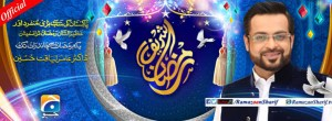 Pak Ramzan GEO TV Show Transmission 2016 Passes Online Registration Phone Number For Call and SMS