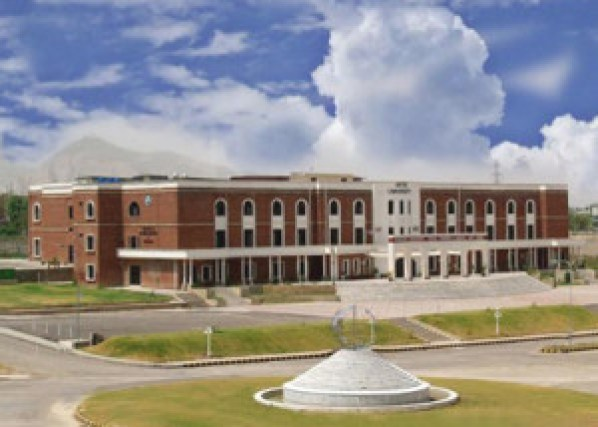HITEC University Taxila Cantt Engineering Admission Fall 2019 Application Form Procedure Eligibility Criteria