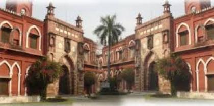 MAO College Lahore Admission 2019 FA FSc Form Download Eligibility Criteria Last Date
