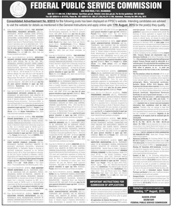 FPSC FIA Assistant Sub Inspector Job 2015 Online Registration Eligibility Criteria