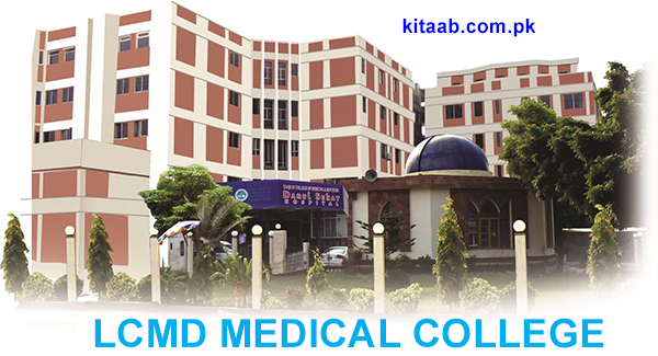 LCMD Medical College MBBS BDS DPT D.Pharm MCAT Test Answer Key Result Online Merit Lists Download