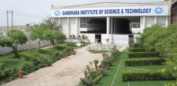 Gandhara Institute of Science and Technology Peshawar Admission 2017 in Engineering Eligibility Criteria Dates
