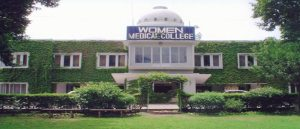 Women Medical College Abbottabad Admission 2020 MBBS BDS Application Form Procedure to Apply Medical College in KPK