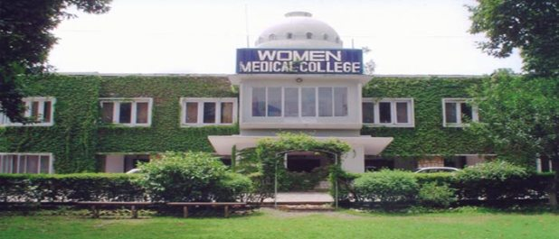 Women Medical College Abbotabad KPK Admission Fall 2019 in BDS DPharm DPT MBBS Eligibility Criteria Dates of Entry Test