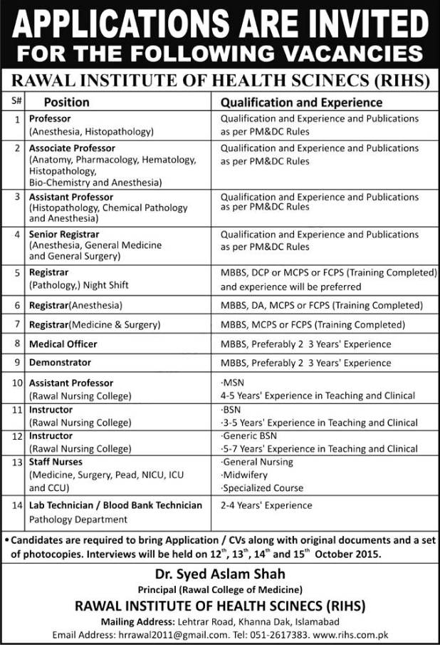 Rawal Institute of Health Sciences Islamabad Jobs 2015 Registration Form Eligibility Criteria Dates and Schedule