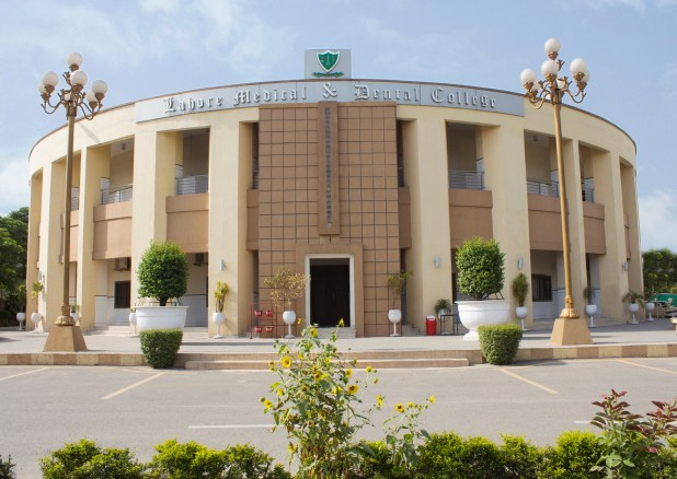 Lahore Medical and Dental College Merit List 2021 For MBBS BDS DPT