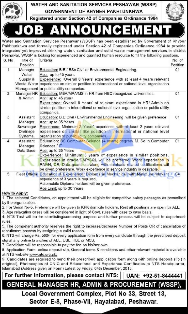 Water and Sanitation Services Peshawar KPK Jobs 2015 Last Date Registration Form