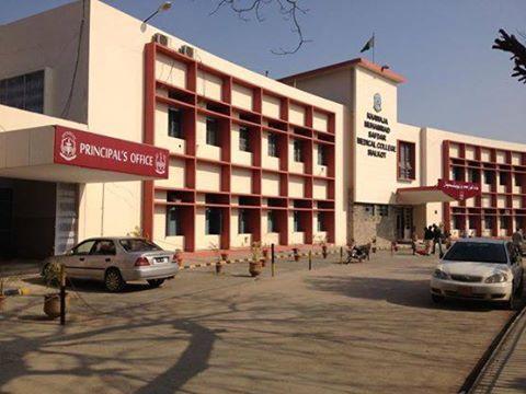 KMSMC Khawaja Muhammad Safdar Medical College Merit List 2021 For MBBS BDS DPT Final 1st and 2nd Merit Lists