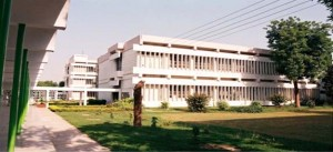 Punjab Medical College PMC Merit List 2015-16 For MBBS BDS DPT Final 1st and 2nd Merit Lists