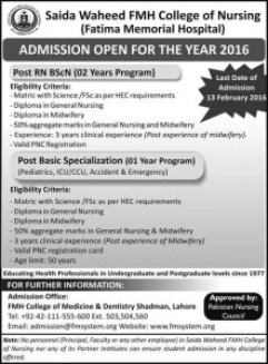 Saida Waheed FMH College of Nursing Admission 2017 BSc Nursing 2-year 4-Year Application Form Eligibility Criteria