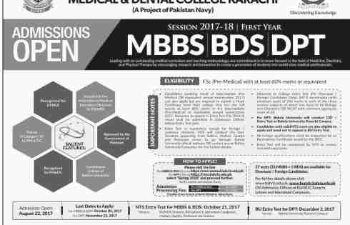 Bahria University Medical and Dental College Karachi Admission 2018 MBBS BDS Eligibility Criteria Application Form