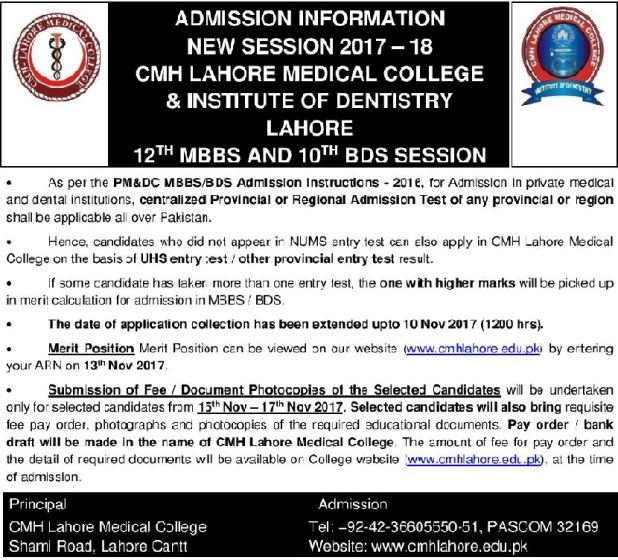 CMH Medical and Dental College Lahore Admission 2018 MBBS BDS MCAT