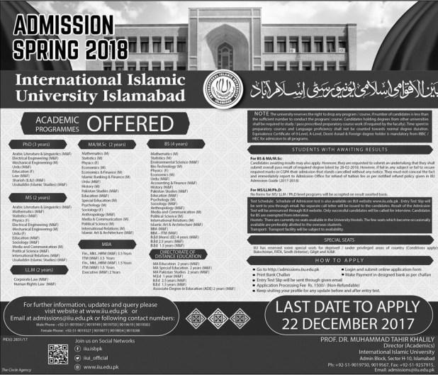 International Islamic University Islamabad IIUI Admission 2018 Spring Application Form