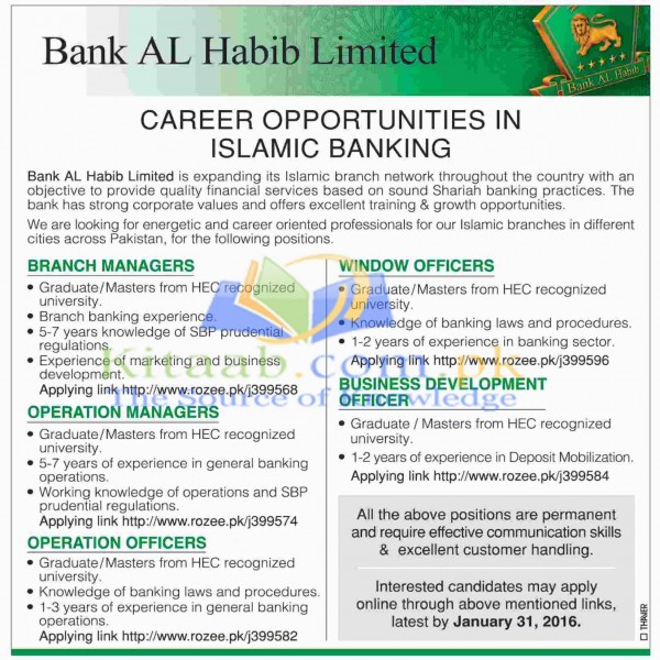 Bank Al Habib Limited Karachi Jobs December 2015 Application Form Download Eligibility Criteria Dates