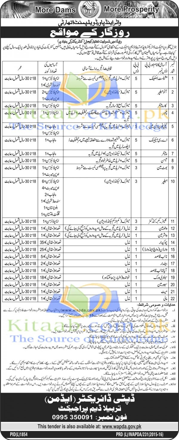 Water and Power Development Authority Wapda Jobs December 2015 Application Form Dates Eligibility Criteria