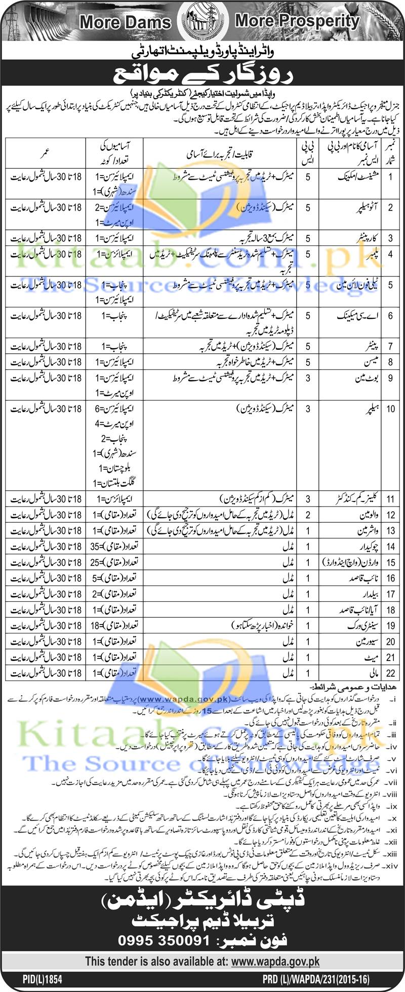 Jobs-in-Water-and-Power-Development-Authority-Wapda-2015 Job Application Form For Mechanic on part time, big lots, sonic printable, free generic, blank generic,