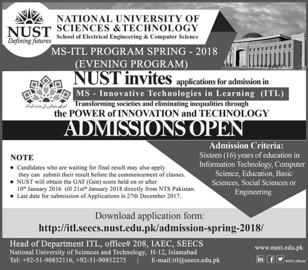 NUST University Admission 2018 For Graduate and Undergraduate Registration Form