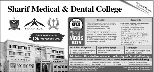 Sharif Medical and Dental College Lahore Admission 2017 Download Application Form
