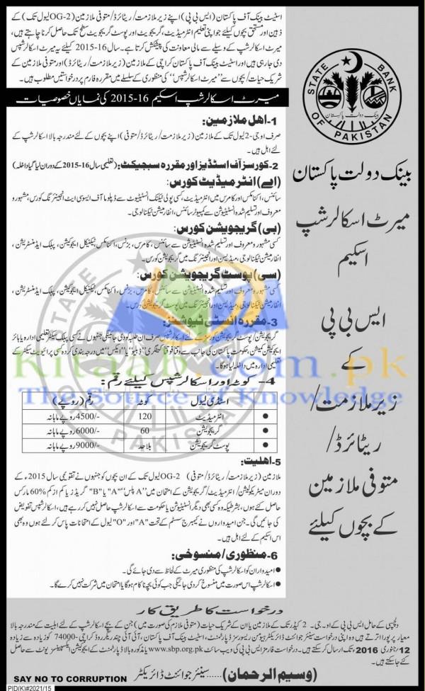 SBP State Bank of Pakistan Merit Scholarship Scheme 2016 Application Form Eligibility Criteria and Dates