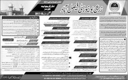 University of Agriculture UAF Faisalabad Admission 2018 Entry Test Dates and Schedule