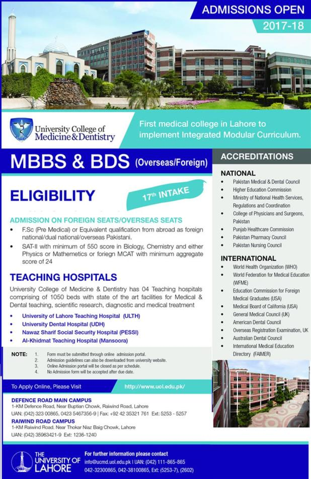 The University of Lahore UCMD UOL MBBS BDS Admission 2018 Entry Test Result
