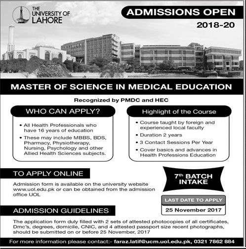 The University of Lahore UOL Admission 2018 - 20 MME Application Form