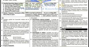 Join Pakistan Army as GDMO Specialist Through Short Service Regular Commission Jobs 2021 Registration Online
