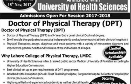 Lahore Medical & Dental College LMDC Admission 2019 Eligibility Criteria Form Download