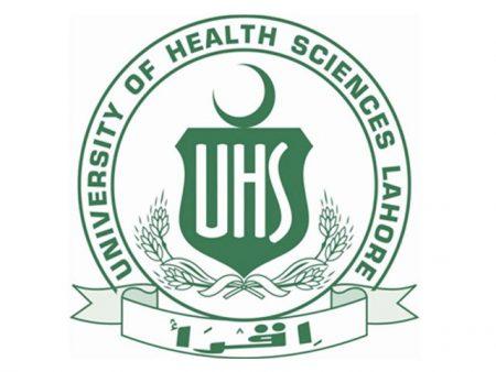 University of Health Sciences UHS Lahore Admission 2016 Application Form Eligibility Criteria Procedure