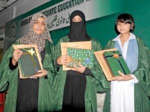 City College For Women Clifton Karachi Admission 2017 Eligibility Criteria Courses Dates