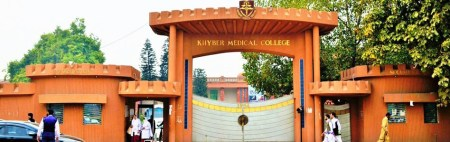 Khyber Medical University KMU Peshawar Admission 2020 Application Form