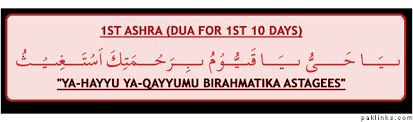 Ramadan 2017 Prayers Dua For Sehr-o-Iftar Download