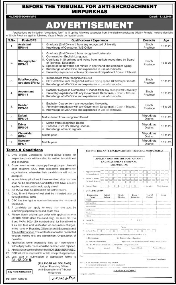 Sindh Anti Encroachment Force Jobs 2019 Application Form Download Last Date