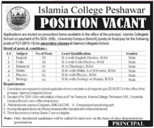 Govt of KPK Islamia College Peshawar Recruitment NTS Test 2017 For Jobs Test Answer Key Result Merit List