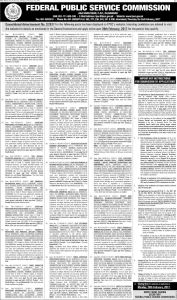 Federal Public Service Commission FPSC Islamabad Jobs 2017 in Education Department Apply Online Eligibility Criteria