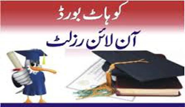 BISE Kohat Board Maric Result 2020 Online 9th 10th Class SSE bisekt.edu.pk