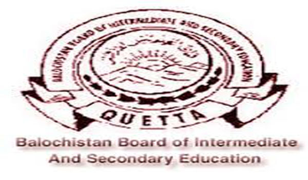 BISE All Balochistan Board 11th 12th 9th 10th Date Sheet 2017 Matric Inter Part I Part II