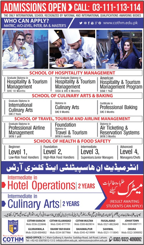 Cothm College Short Courses Admission 2019 for 3 months to 2 Year Apply Online Fee Structure Eligibility Criteria