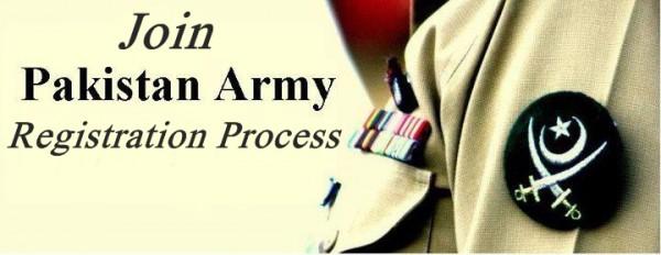Join Pakistan Army Jobs 2017 Online Registration Procedure