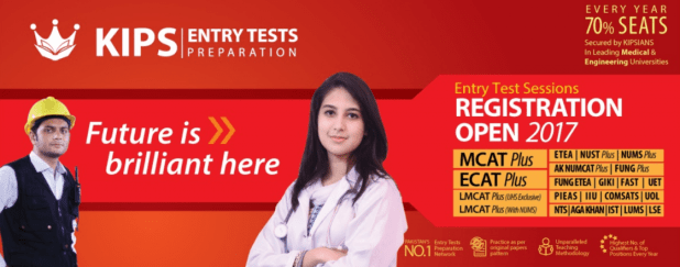KIPS Academy Entry Test Class Admission Open 2017 For MCAT ECAT Engineering and Medical Preparation Fees Hostel Dues Last Date to Apply