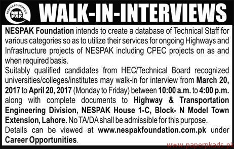 CPEC Projects NESPAK Foundation Jobs 2017 Application Form Submission Last Date Walkin Interviews and Written Test