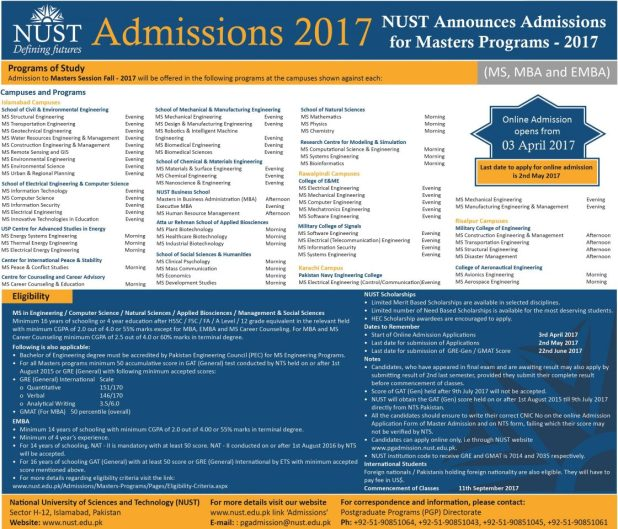 NUST University Admission 2018 NET SAT Test Application Form
