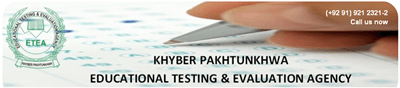 Entrance Test 2019 for Khyber Pakhtunkhwa Engineering University Admission Merit List Test Result Answer Key