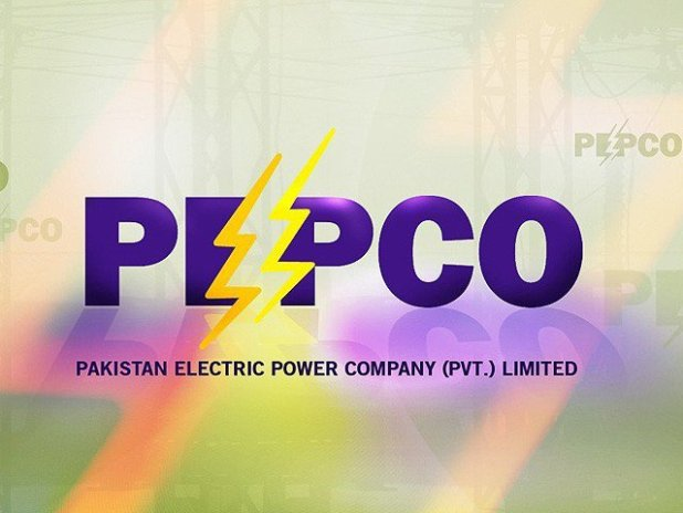 Check Online PEPCO Wapda Bill Duplicate Electricity Bill Download and Print Now