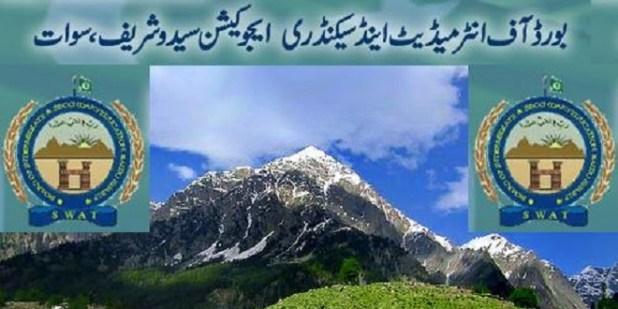 BISE Swat Board Matric Result 2019 Online 9th 10th Class SSE bisess.edu.pk